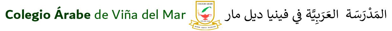 Colegio Árabe